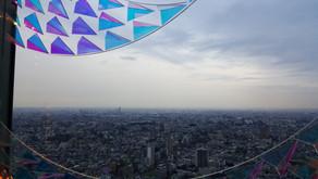 Sky Circus Sunshine 60 Observatory, un cirque numérique dans le ciel d'Ikebukuro
