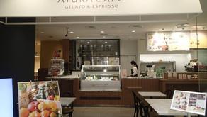 Ayura Café, pause gourmande à Shinjuku