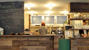 Table Inc. Café Department, la mystérieuse chaîne de café made in Shinjuku