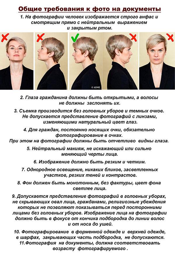 1 стр-1.jpg