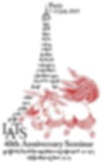 IATS_Paris_immagine.PNG