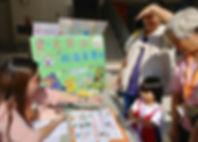 愛兒家法社區宣傳站30102017.jpg