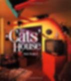 The Cats' House by Bob Walker.jpg