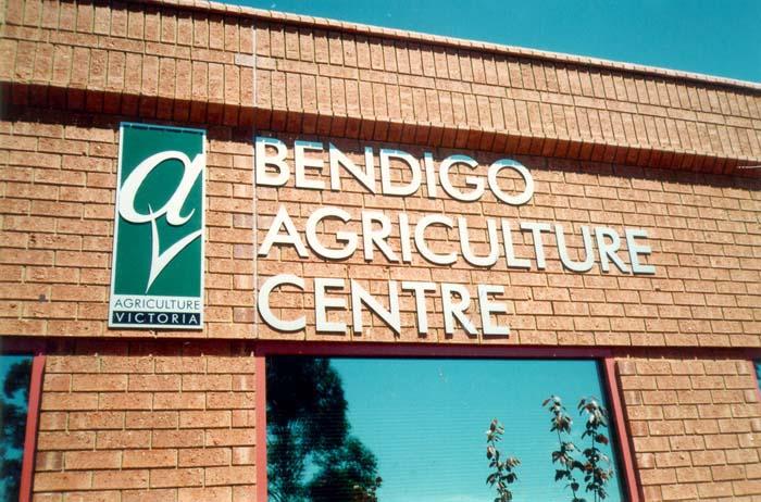 Bendgio Agriculture Centre