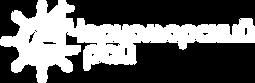 ЧР-лого.png