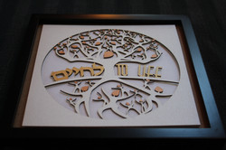 L'Chayim, To Life!