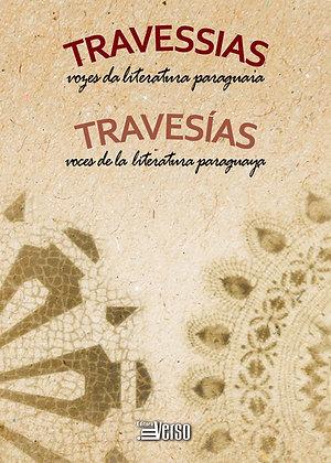 Travessias – Vozes da Literatura Paraguaia