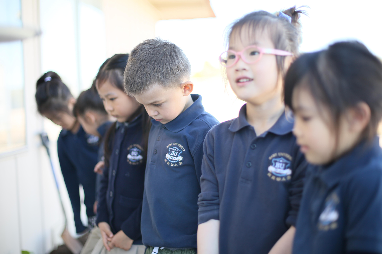 Baby Unibersity NCA-Pricate School in La