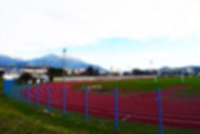 стадион в городе Бар