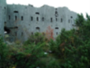 Стены форта Космач