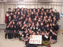 手話サークルMiMi三田祭集合写真/2008