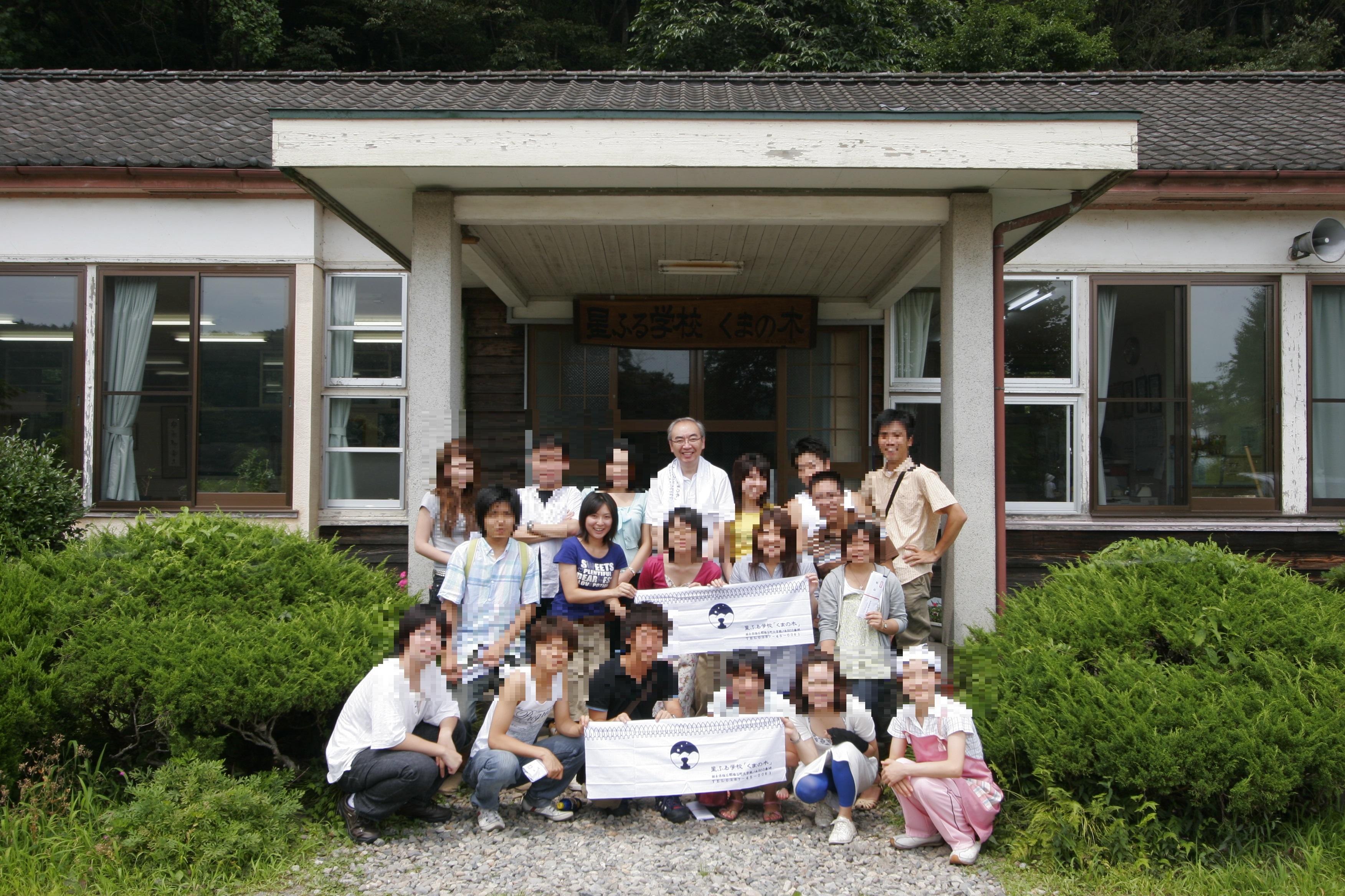 研究会合宿/2008