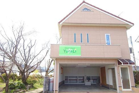 リラクゼーションルーム*YuraLi