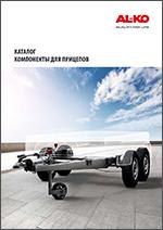 прицепная техника и части katalog_russland.png