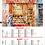 Thumbnail: Calendrier à dos cartonné personnalisé
