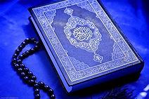 Quran full.jfif