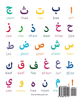 arabic letters.png