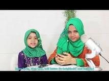 MAram and Fatima.jpg