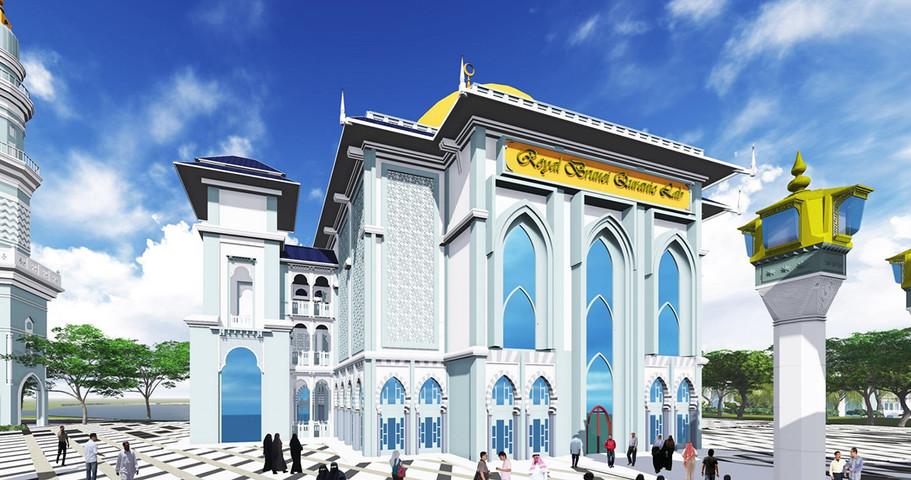 Brunei Quranic Lab 2.jpg