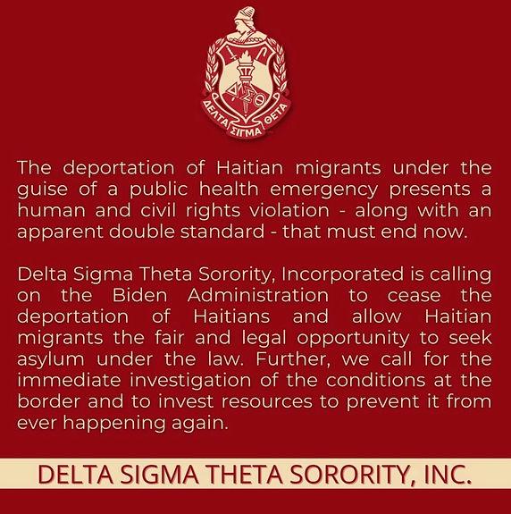 DST Immigration.jpg
