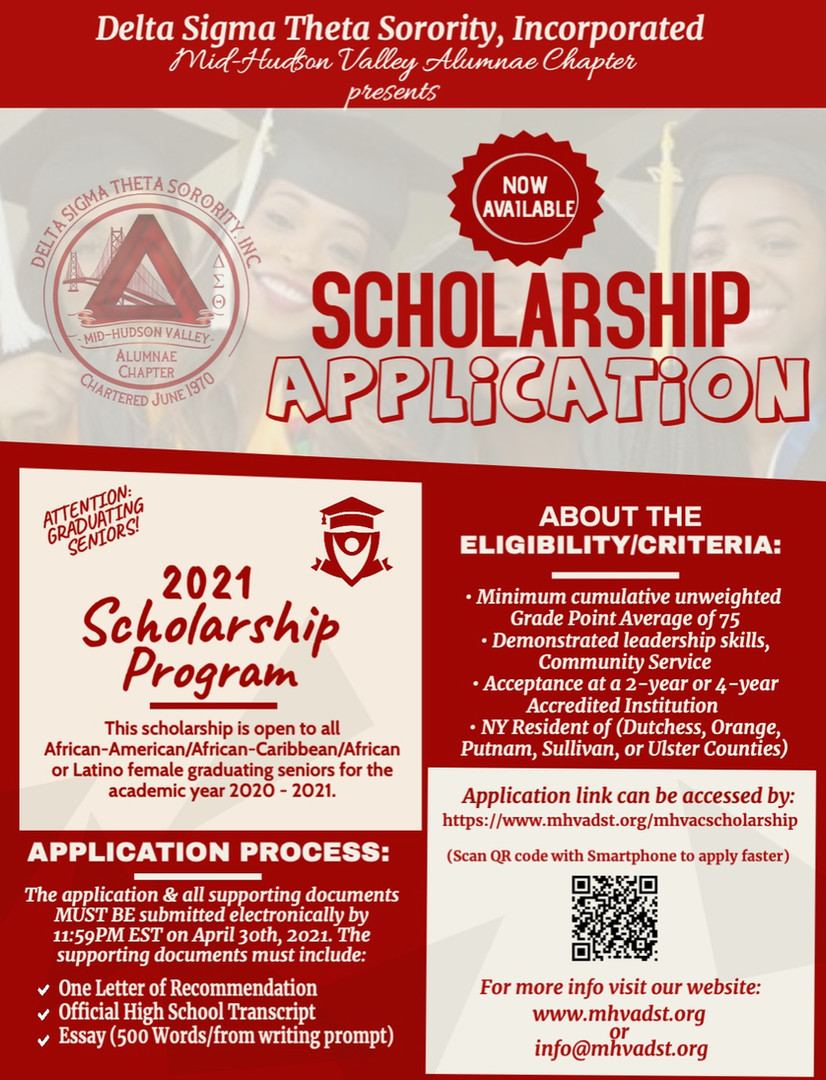 2021 MHVAC Scholarship Flyer.jpg