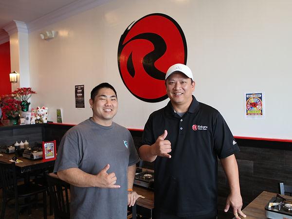 Reid Watanabe Mark Ishii