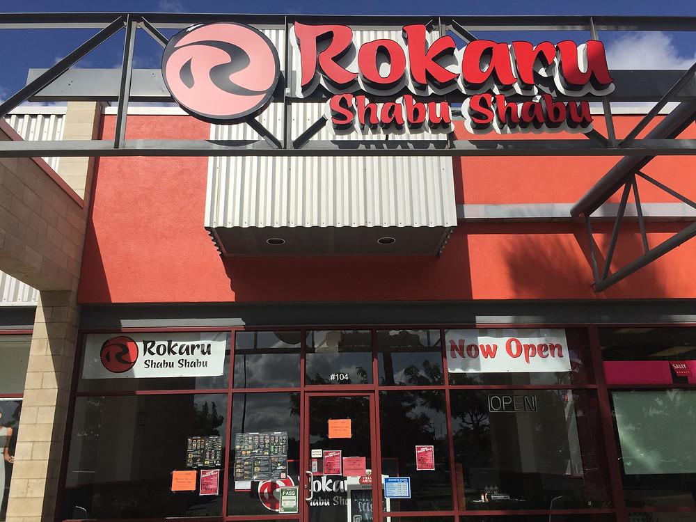 Rokaru Shabu Shabu Pearl City