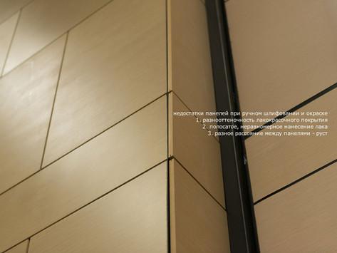 Заказ панелей на обычной мебельной фабрике - минусы без плюсов!