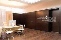 Москвоский офис компании SVL group