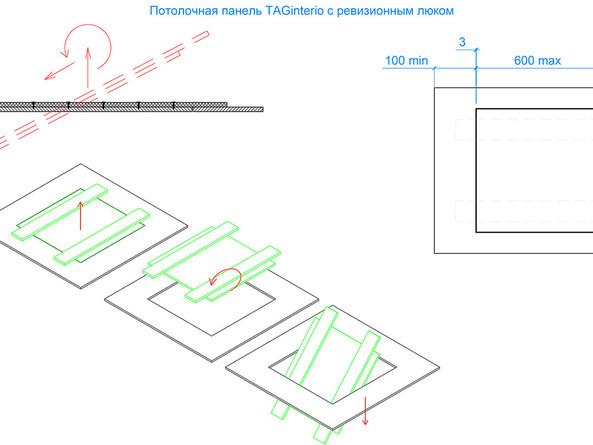 Потолочная панель с ревизионным люком