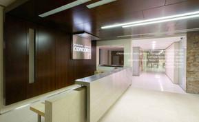 Москва офисный центр Concord