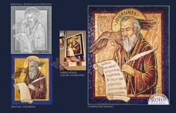 St John the Theologian