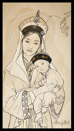 Our Lady of China - Detail
