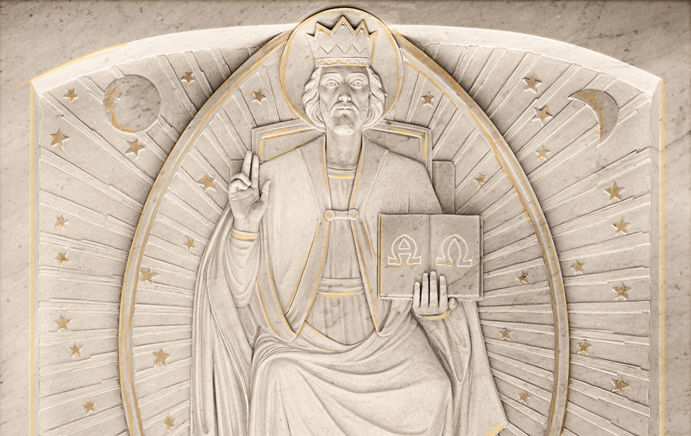 Pantocrator low relief cast in Tympanum stone with gold leaf