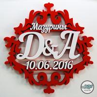 Герб Мазурины.jpg