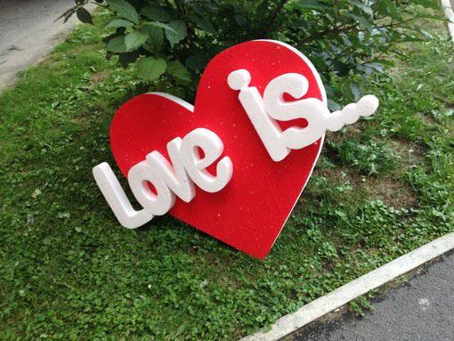 Любовь (6)