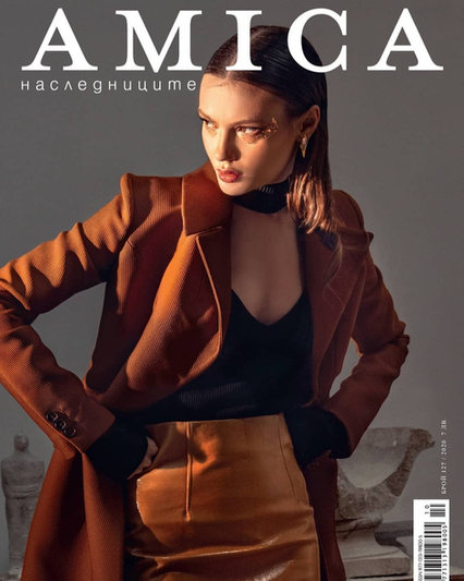heritage for AMICA