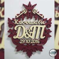 Герб Ключниковы.jpg