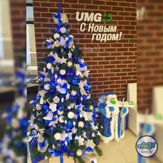 UMG НГ 2.jpg