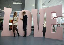 Любовь (5)