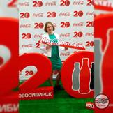 Cocа-Cola 20