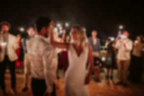Wedding Dance Couple.jpg