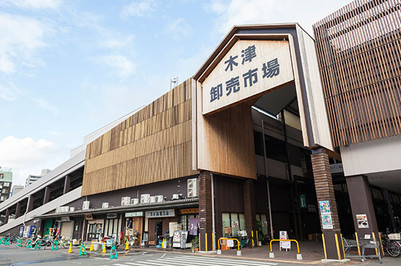 restaurant-kidu-img-02.jpg