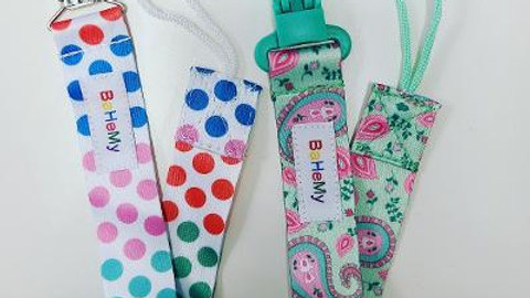 PACIFIER HOLDER (2 PACK)