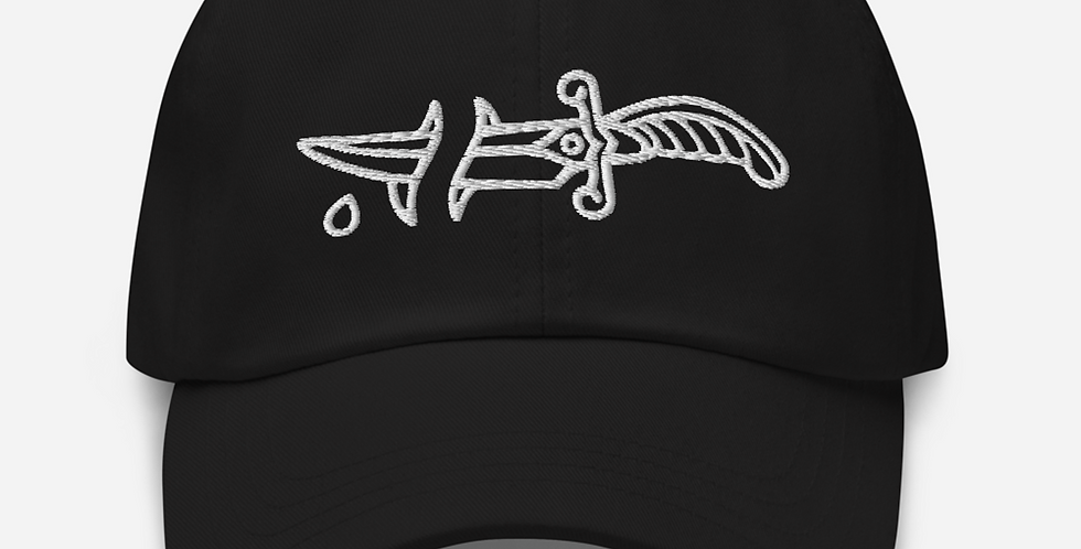 Embroidered Dagger Dad Hat