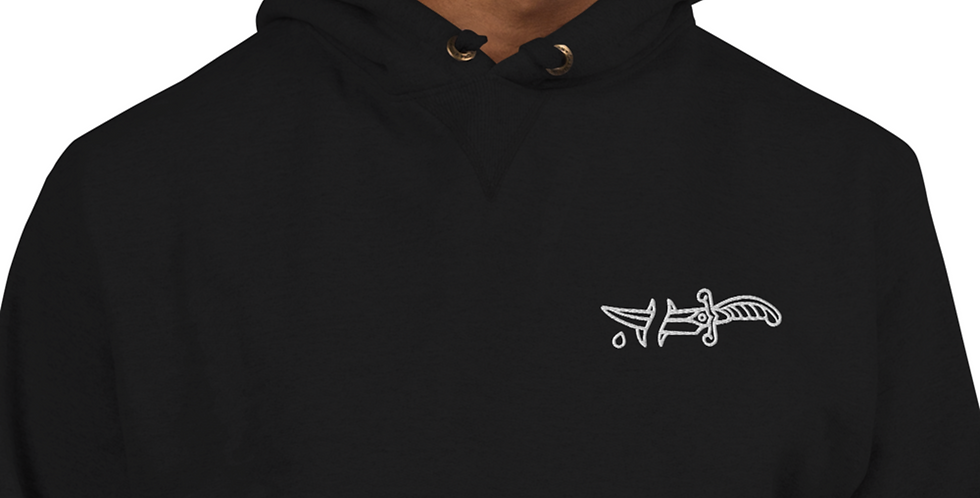 Embroidered Dagger Champion Hoodie