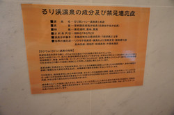 C-104号棟(るり渓)