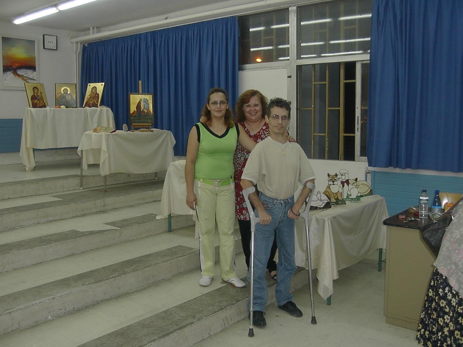 Ιώνια 2004