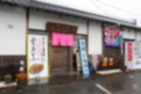 さくら屋外観雨.jpg