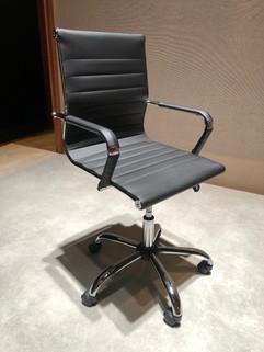 Swivel chair £40